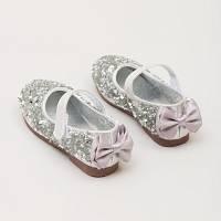 Čevlji balerinke Star