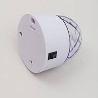 LED disko svetilka
