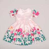 Obleka Garden